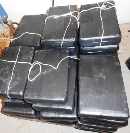 08112016 ANZ Cocaine Seizure, Courtesy CBP Hidalgo_1471458589519.jpg