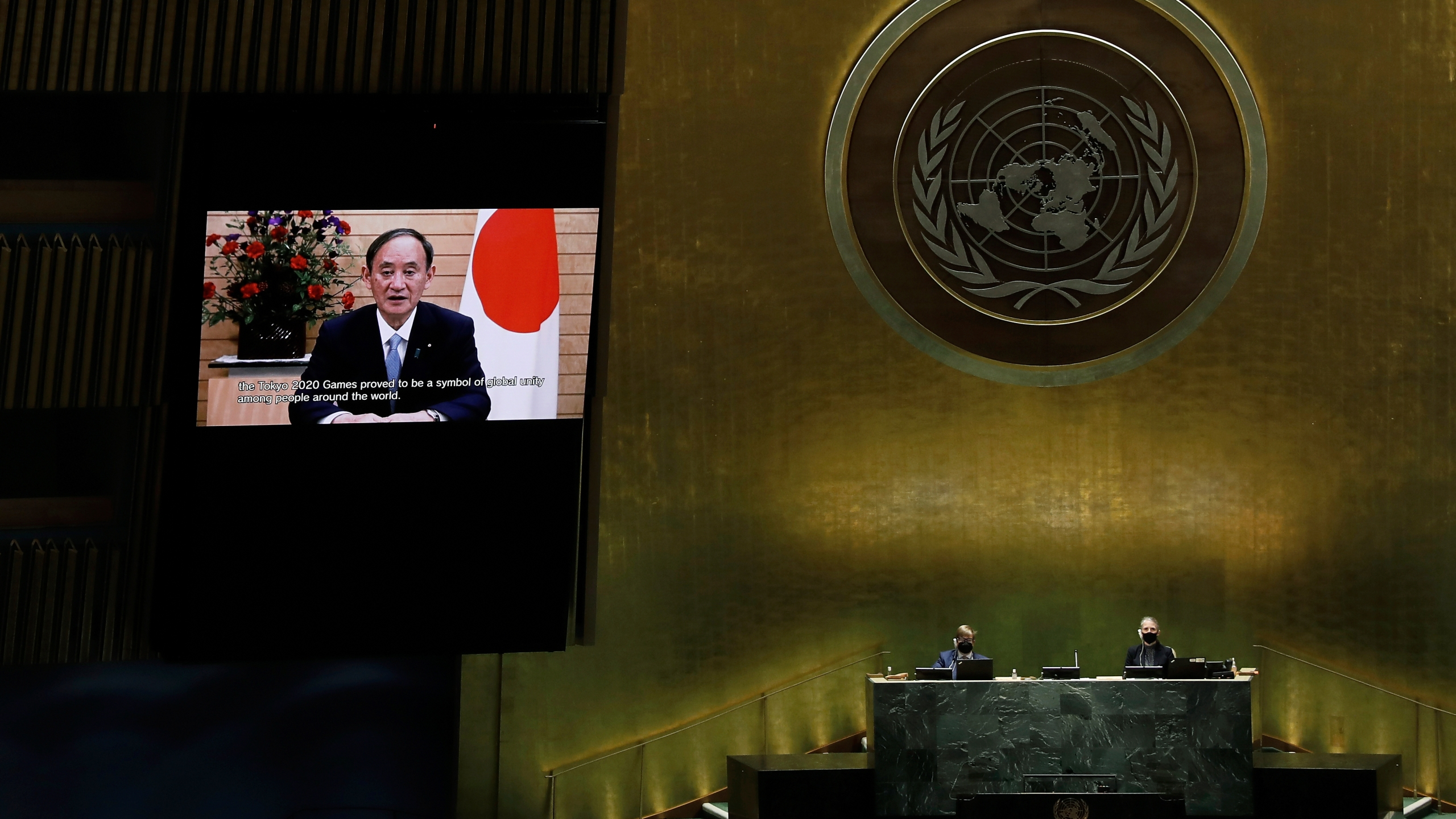 General Debate of United Nations General Assembly